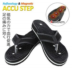 U.S. Jaclean Foot Massage Sandal